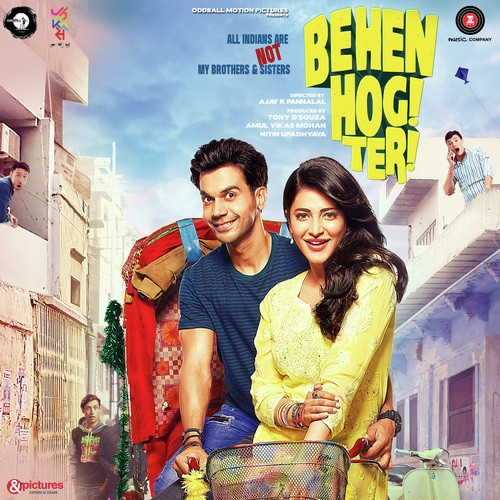 Behen Hogi Teri Jyotica Tangri, Sahil Solanki & more free download full album in mp3 formats mp3 songs
