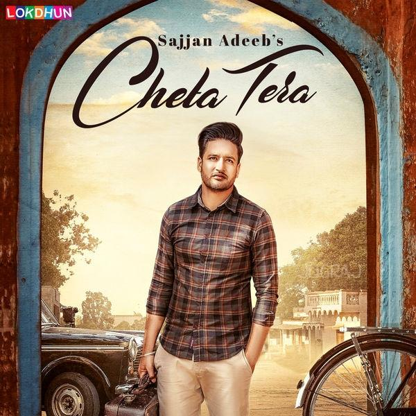 free download Cheta Tera Sajjan Adeeb full mp3 songs