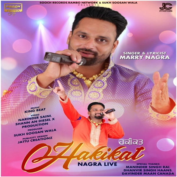 Hakikat Marry Nagra free download full album in mp3 formats mp3 songs