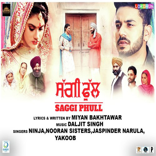 free download Chirri Chooki Yakoob full mp3 songs