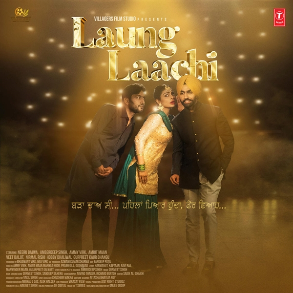 free download Laung Laachi Ammy Virk, Mannat Noor full mp3 songs