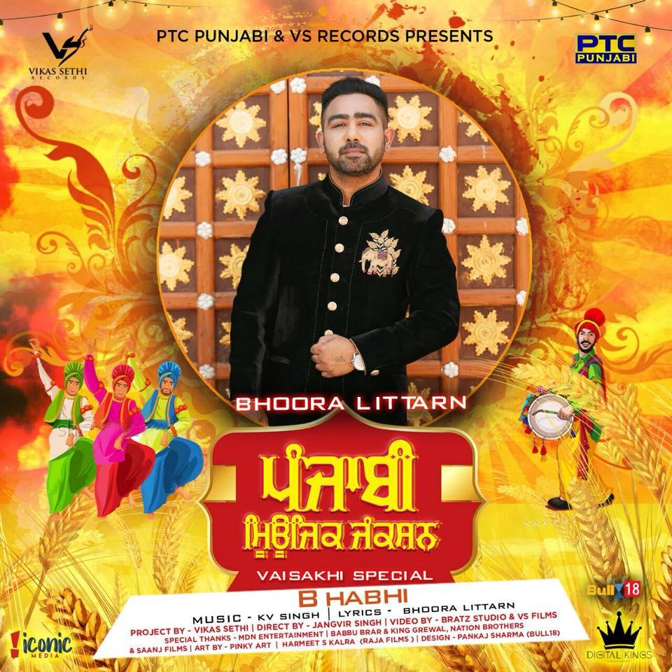 free download Bhabhi Bhoora Littaran full mp3 songs
