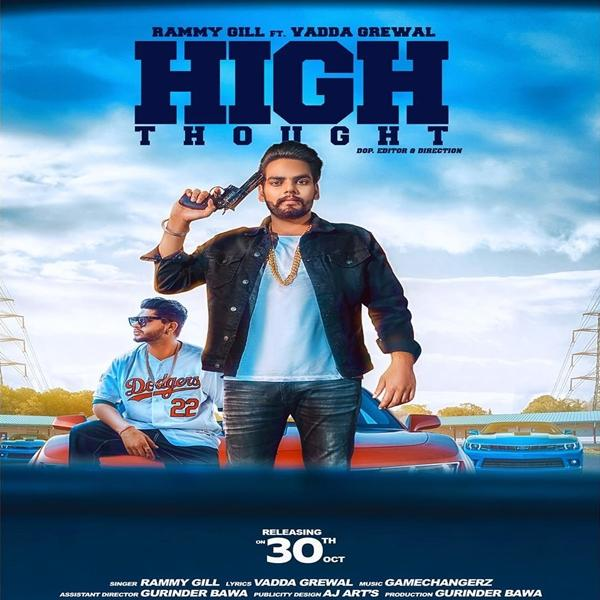 Bepanah Title Song Download 320kbps: High Thought Ft. Vadda Grewal