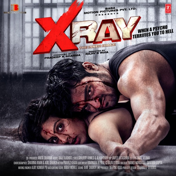 X Ray (The Inner Image) Dev Negi free download full album in mp3 formats mp3 songs