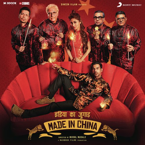 Made in China Neha Kakkar, Darshan Raval free download full album in mp3 formats mp3 songs